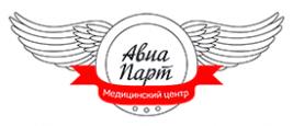 Авиа Парт