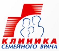 Медицинский центр КЛИНИКА СЕМЕЙНОГО ВРАЧА ПЛЮС