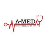 Многопрофильная клиника Л-Мед