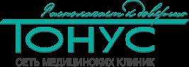 Сеть медицинских клиник Тонус, ул. Октябрьской революции
