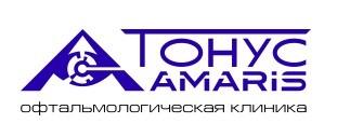 Тонус Амарис