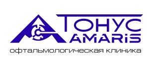 Тонус АМАРИС Детская офтальмология