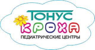 Тонус Кроха на Ванеева