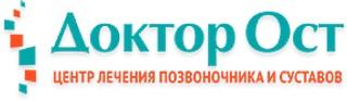 Доктор Ост в Нижнем Новгороде
