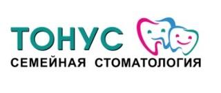 Клиника ТОНУС ПРЕМИУМ на Большой Покровской улице