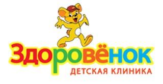 Здоровенок на ул. Воровского