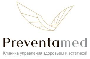 Клиника управления здоровьем и эстетикой Превентамед на Ильинской улице