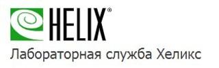 Хеликс