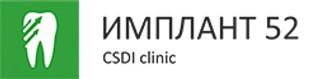 Имплант 52 на Казанской набережной