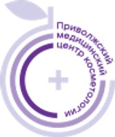 Приволжский медицинский центр косметологии
