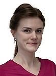 Юркова Ксения Николаевна