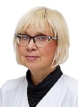 Косицына Наталья Юрьевна