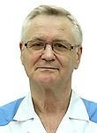 Антонов Валерий Петрович